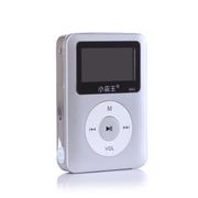 小霸王 G02 运动MP3音乐播放器8G 灰白色