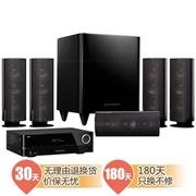 哈曼卡顿 HKTS 30BQ+AVR 151 5.1家庭影院套装 (含功放)
