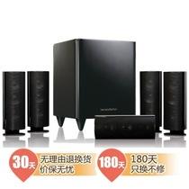 哈曼卡顿 HKTS 30BQ/230-C 5.1家庭影院套装 (不含功放)产品图片主图