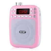 先科 老人收音机广场舞音乐播放器 便携mp3外放插卡音箱U盘音响收音机 嫩粉色产品图片主图