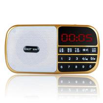先科 收音机MP3插卡音箱便携式迷你音乐播放器外放老人小音响老年 金色产品图片主图