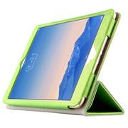 广仁德 诺基亚N1保护套7.9英寸平板电脑皮套带框外壳 带框绿色