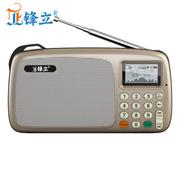 锋立 T303中文屏迷你音响便携式插卡收音机老人mp3播放器小音箱 土豪金