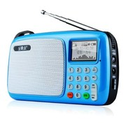 锋立 T303中文屏迷你音响便携式插卡收音机老人mp3播放器小音箱 宝蓝色