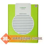 力天 LT-KJF1501空气净化器除甲醛PM2.5杀菌 家用负离子空气净化机