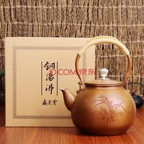 其他 盛虎堂纯手工铜壶紫铜烧水壶纯铜茶壶茶具产品图片主图