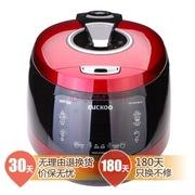 福库 CRP-HW1085FR 多功能压力式电饭煲 5L(黑红色)