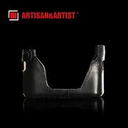 工匠与艺人 AA LMB-M 徕卡M专用皮套微单相机真皮半套 黑色