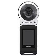 卡西欧 EX- FR10 分离式运动数码相机1400万像素快乐自拍 简约白