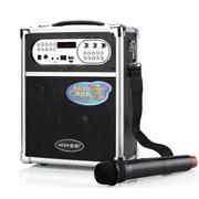 爱歌 无线音箱户外音响便携式广场舞低音炮大功率扩音器音乐播放