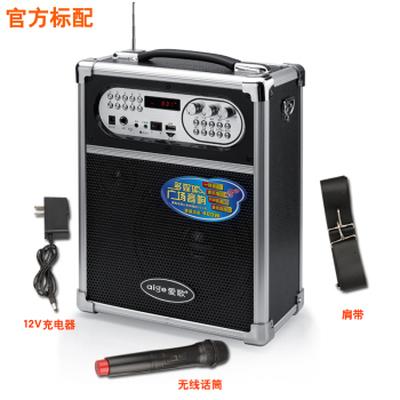 爱歌 无线音箱户外音响便携式广场舞低音炮大功率扩音器音乐播放产品图片2
