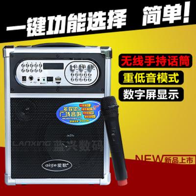 爱歌 无线音箱户外音响便携式广场舞低音炮大功率扩音器音乐播放产品图片5