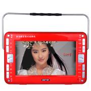 先科 SAST/ 高清14寸移动DVD带电视便携式evd影碟机视频播放器 高清标配