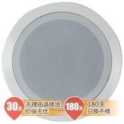 新科 L02A 定压吸顶音响 家庭会议天花背景音乐喇叭