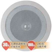 新科 L01A 吸顶音箱 6W定压天花吊顶喇叭产品图片主图