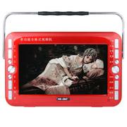 先科 【支持货到付款】 便携式evd影碟机11寸移动DVD影视机 老人看戏带电视播放