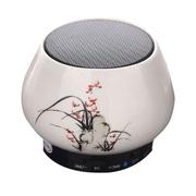 智瓷 创意迷你陶瓷无线音响 免提通话插卡可接手机电脑 蓝牙音响 兰花
