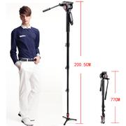 曼富图 MVM500A 轻型液压摄像独脚架  摄影摄像两用 可竖拍