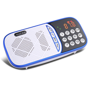 夏新 X100插卡音箱随身听 便携式小音箱 mp3播放器 收音机 蓝色