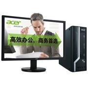 宏碁 SQX4630 546N 台式电脑(i3-4160 4G 1T GT620 1G独显 DVD 键鼠 win7)19.5英寸