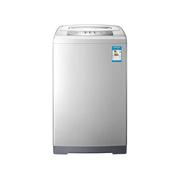 美的 MB55-3006G 5.5公斤全自动波轮洗衣机(灰色)