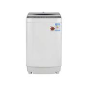TCL XQB50-1678NS 5公斤全自动洗衣机(浅灰色)