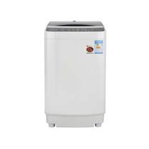 TCL XQB50-1678NS 5公斤全自动洗衣机(浅灰色)产品图片主图