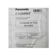 松下 F-Y204WZ 空气净化器过滤网(白色)