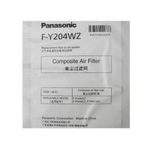 松下 F-Y204WZ 空气净化器过滤网(白色)产品图片主图