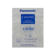 松下 F-ZXCP50C 空气净化器过滤网