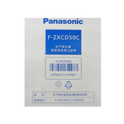 松下 F-ZXCD50C 空气净化器过滤网