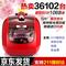 其他 福库(CUCKOO)智能 预约 高压 电饭煲 CCRP-G1031MR产品图片2