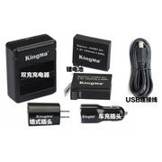 劲码(KingMa) For GOPRO4锂电池 gopro hero4运动相机配件 电池 双充充电器套装 套餐五/双充+双电+车充+墙充