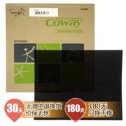 Coway 空气净化器 AP-0509DH除臭滤网