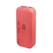 安拓比(ATB) 移动电源6400mAh手机平板通用女性充电宝苹果三星输出 LG电芯更安全更放心更耐用 玫瑰红色