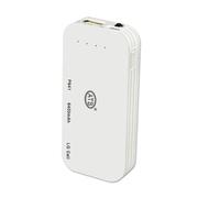 安拓比(ATB) 移动电源6400mAh手机平板通用女性充电宝苹果三星输出 LG电芯更安全更放心更耐用 白色