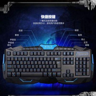 其他 如意鸟 无线键盘鼠标套装电视笔记本游戏无线键鼠套装 升级版 智能断电六键变速珍珠白产品图片3