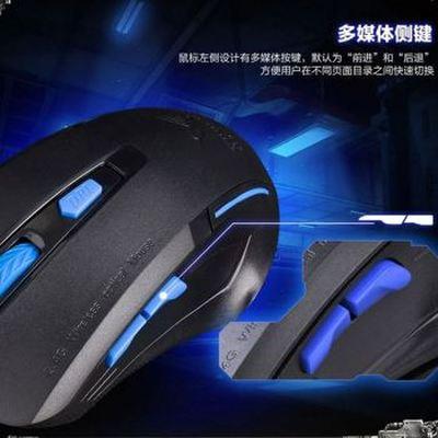 其他 如意鸟 无线键盘鼠标套装电视笔记本游戏无线键鼠套装 升级版 智能断电六键变速珍珠白产品图片5