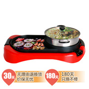 其他 卡卡熊SS-46 韩式电烤炉烧烤盘电烤盘电烧烤炉 家用无烟烧烤炉电烧烤 烤盘 汤锅一 烤盘汤锅一体控温基本套餐