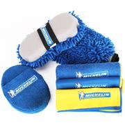 MICHELIN/米其林 米其林(Michelin) 汽车清洁毛巾六件套 4342ML
