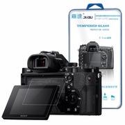 嘉速 索尼SONY ILCE-7/α7/A7/7S/7R微单相机 高透防爆防刮钢化玻璃保护贴膜/金刚膜