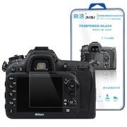 嘉速 尼康D7100/D7200 单反相机专用 高透防刮钢化玻璃保护贴膜