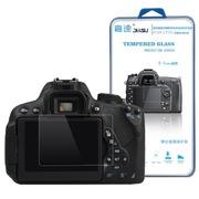 嘉速 佳能700D/750D/760D 单反相机专用 高透防刮钢化玻璃保护贴膜