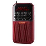 王老七 音箱便携  收音机 老人唱戏机听戏机 户外随身听 老人口袋晨练散步广播音乐播放器 红色