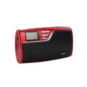 火特 S027 便携口袋音响  插卡收音机 支持TF卡带录音机 BL-5B锂电池 红色