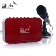 魅声 MS-T500电脑k歌套装话筒电视家庭卡拉ok ktv麦克风混响话放 红色套机