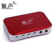 魅声 MS-T500电脑k歌套装话筒电视家庭卡拉ok ktv麦克风混响话放 红色单机