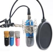 魅声 MS-3大振膜悬挂电容麦克风电脑k歌专用话筒双手麦KTV舞台 送悬臂支架防风罩 粉红色