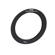 海大 100系列转接圈 (尺寸可选) 67mm