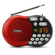 夏新 X400 插卡音箱超长时间播放老人收音机广场舞mp3播放器 红色 配置8G内存